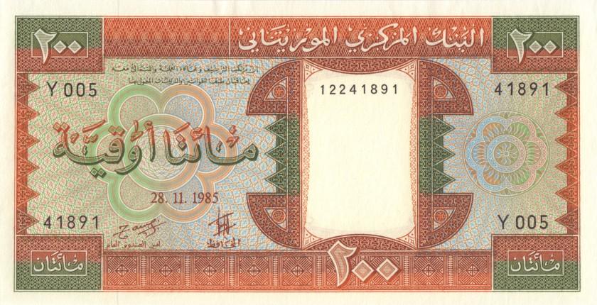 Mauritania P5b 200 Ouguiya 1985 UNC