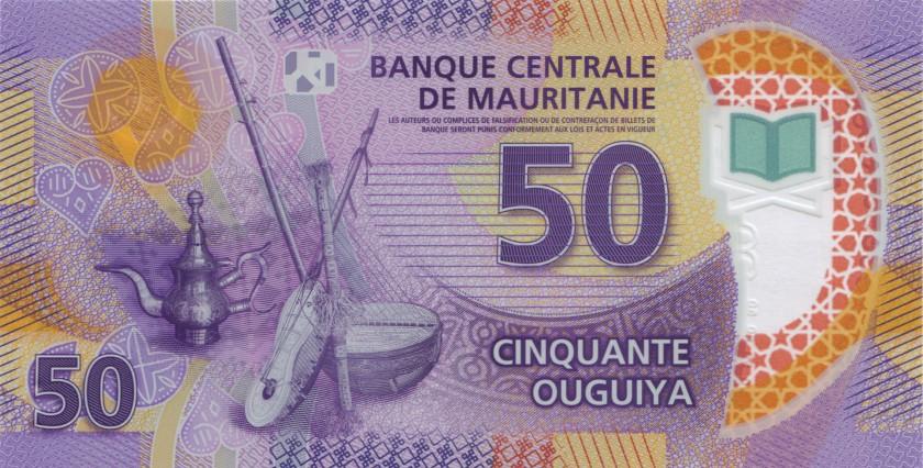 Mauritania P-NEW 50 Ouguiya 2017 UNC