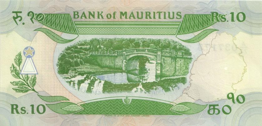 Mauritius P35b 10 Rupees 1985 UNC