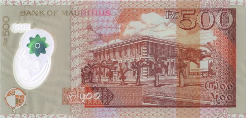 Mauritius P66 500 Rupees 2017 UNC