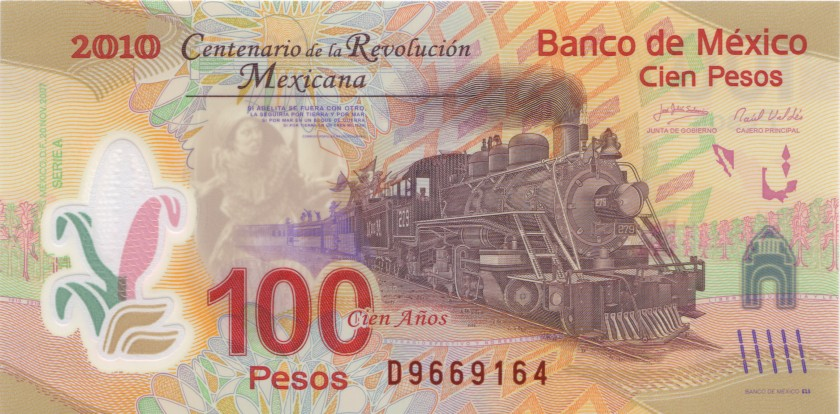 Mexico P128aD 100 Pesos 2007 UNC