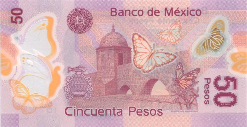 Mexico P-NEW 50 Pesos Serie Q 2015 UNC