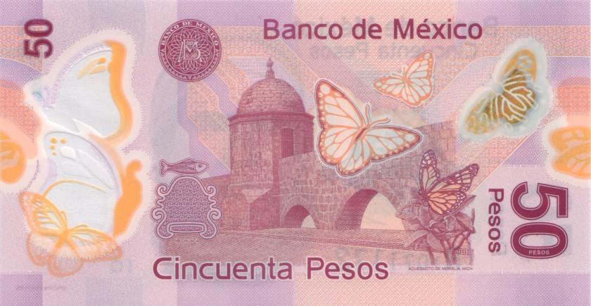Mexico P-NEW 50 Pesos Prefix Q 2015 UNC