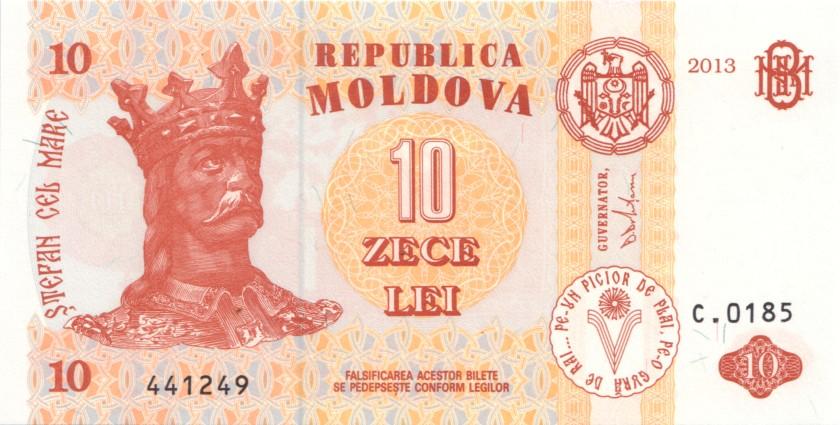 Moldova P10g 10 Lei 2013 UNC