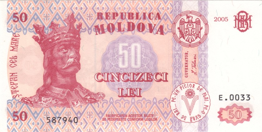 Moldova P14c 50 Lei 2005 UNC