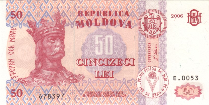 Moldova P14d 50 Lei 2006 UNC