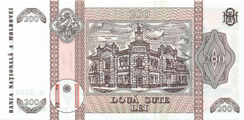 Moldova P16a 200 Lei 1992 UNC