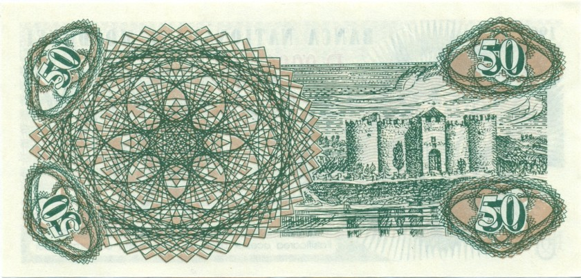 Moldova P1 50 Coupons 1992 UNC