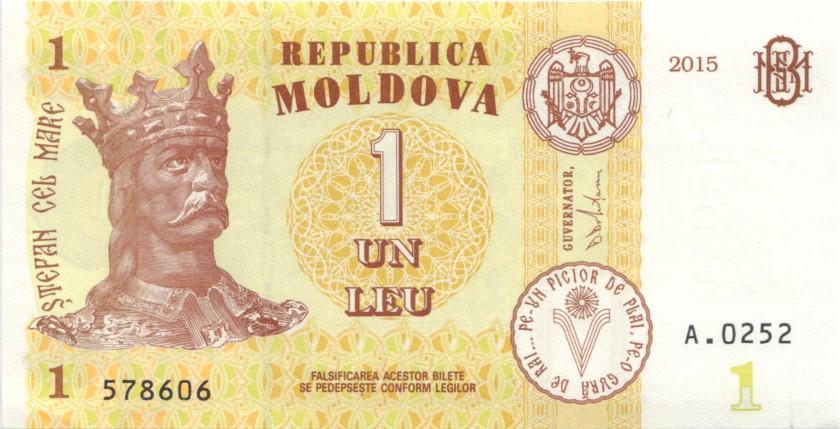 Moldova P21 1 Leu 2015 UNC