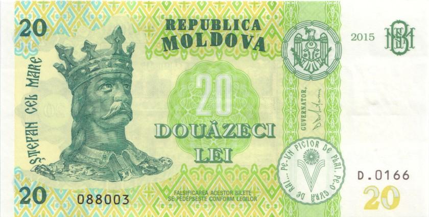 Moldova P23 20 Lei 2015 UNC