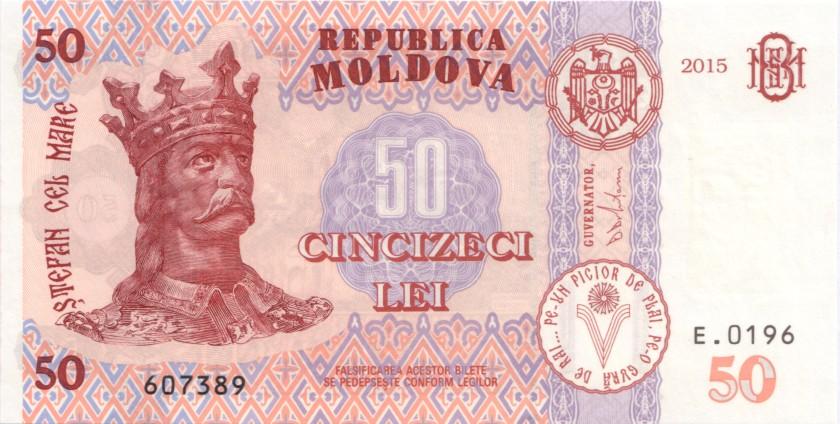 Moldova P24 50 Lei 2015 UNC