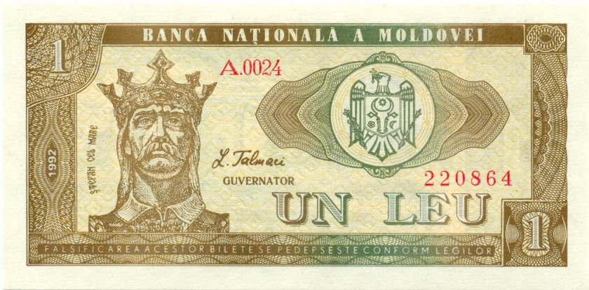 Moldova P5 1 Leu 1992 UNC