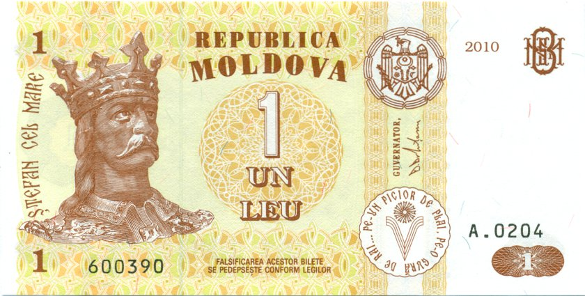 Moldova P8h(1) 1 Leu 2010 UNC