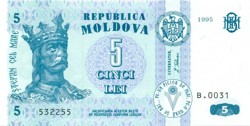 Moldova P9b 5 Lei 1995 UNC