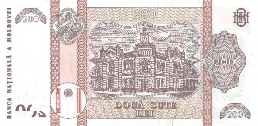 Moldova P20 200 Lei 2013 UNC
