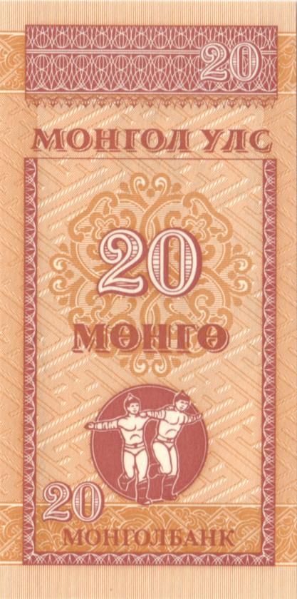 Mongolia P50 7569657 RADAR 20 Mongo 1993 UNC