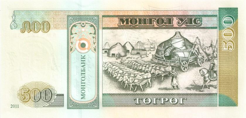 Mongolia P66c 500 Tugrik 2011 UNC