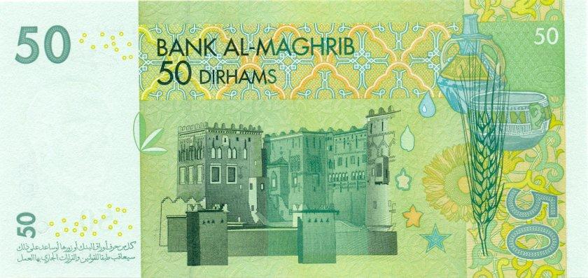 Morocco P69(1) 50 Dirhams 2002 UNC
