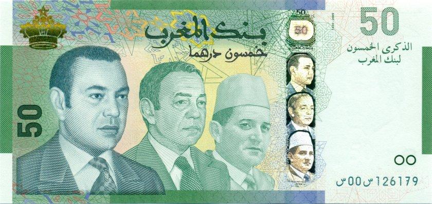 Morocco P72 50 Dirhams 2009 UNC