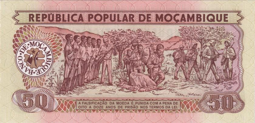 Mozambique P129a 50 Meticais 1983 UNC