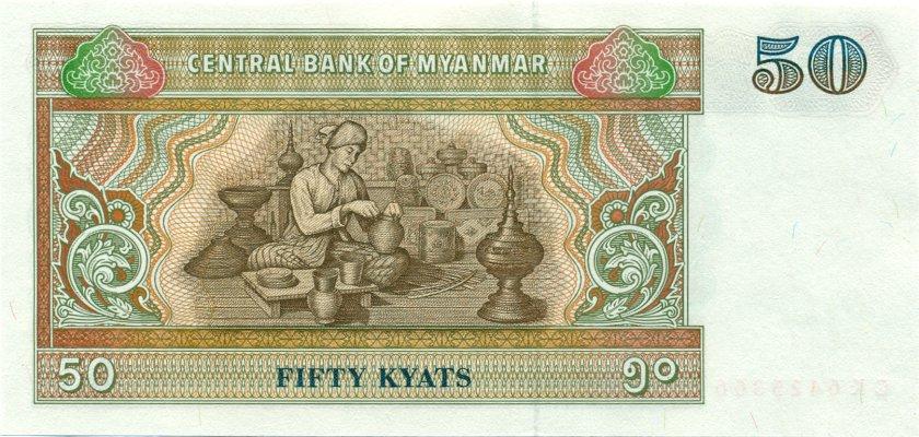 Burma (Myanmar) P73b 50 Kyats 1995 UNC