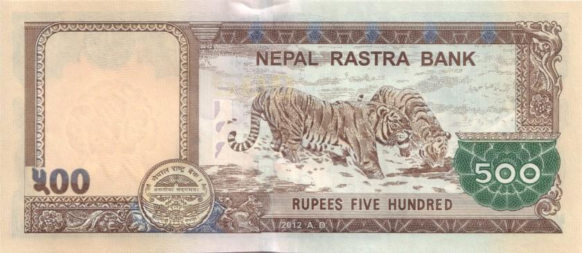 Nepal P74 500 Rupees 2012 UNC