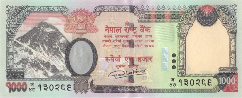 Nepal P75b 1.000 Rupees 2016 UNC