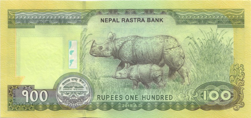 Nepal P80 100 Rupees 2015 UNC
