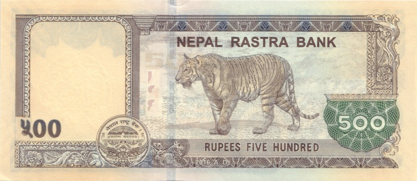 Nepal P-NEW 500 Rupees 2016 UNC