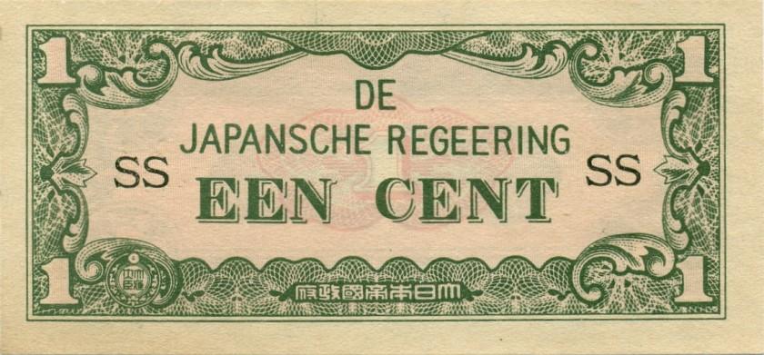 Netherlands Indies P119a 1 Cent 1942 AU