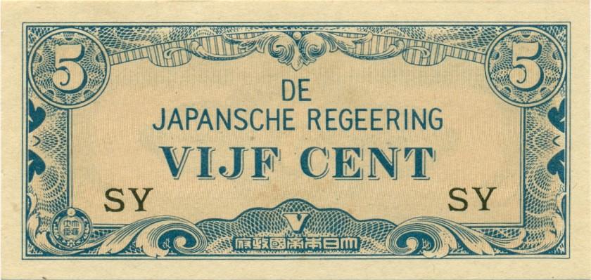 Netherlands Indies P120b 5 Cents 1942 UNC