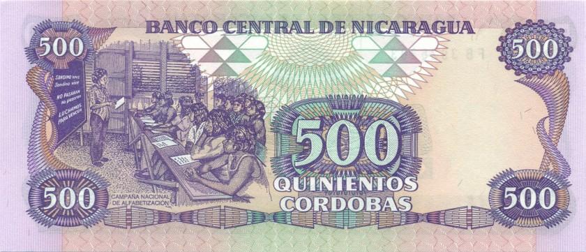 Nicaragua P155 500 Córdobas 1985 UNC