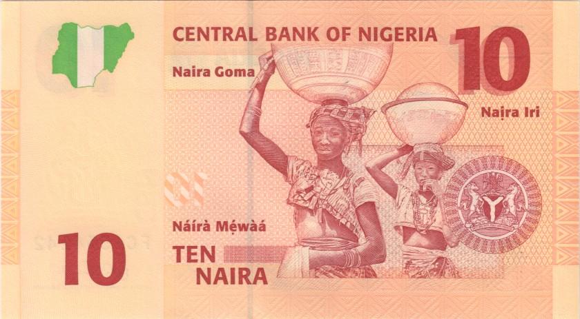 Nigeria P33c 10 Naira 2008 UNC