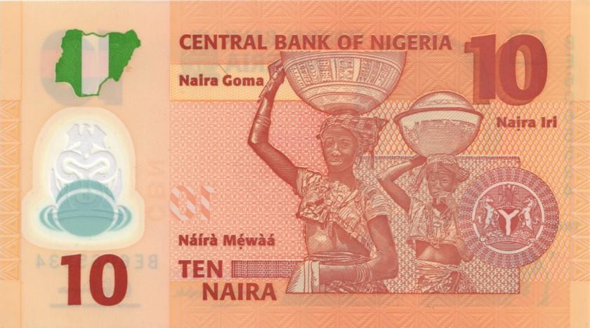 Nigeria P39f 8547458 RADAR 10 Naira 2015 UNC