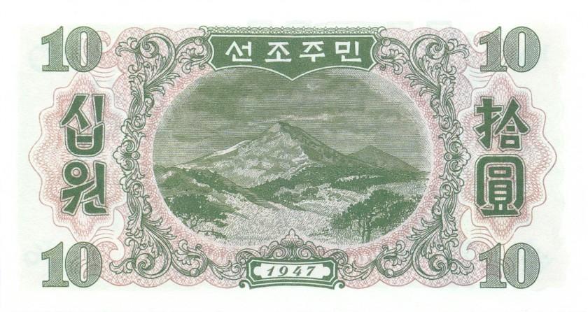 North Korea P10Ab 804408 RADAR 10 Won 1947 AU