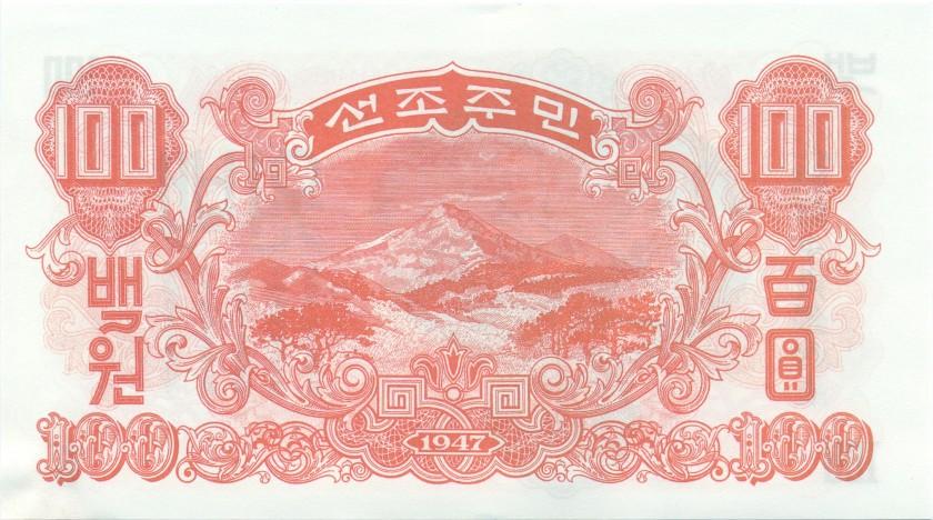 North Korea P11b 100 Won 1947 UNC