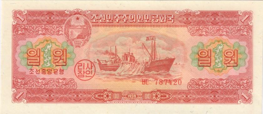 North Korea P13 1 Won 1959 UNC