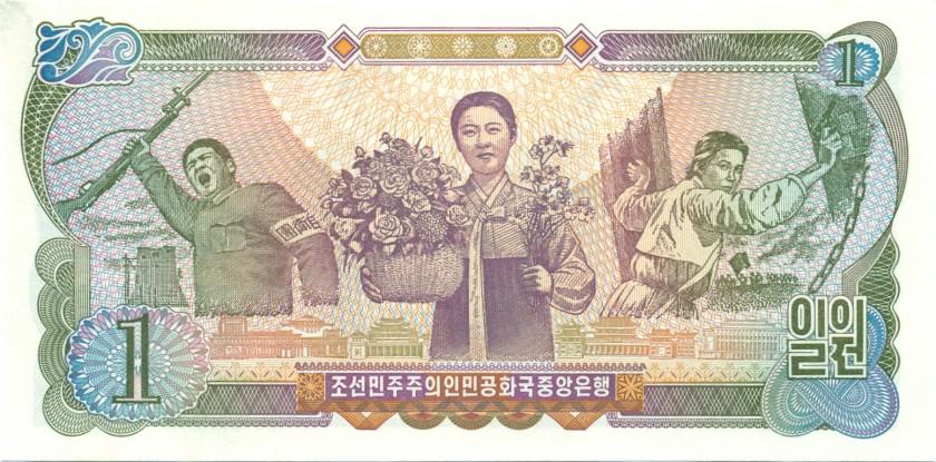 North Korea P18a 1 Won 1978 UNC