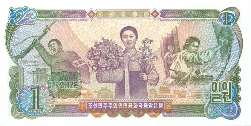 North Korea P18b 1 Won 1978 UNC