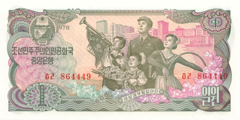 North Korea P18c 1 Won 1978 UNC