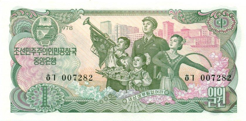 North Korea P18e 1 Won 1978 UNC