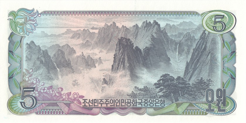 North Korea P19a 5 Won 1978 UNC