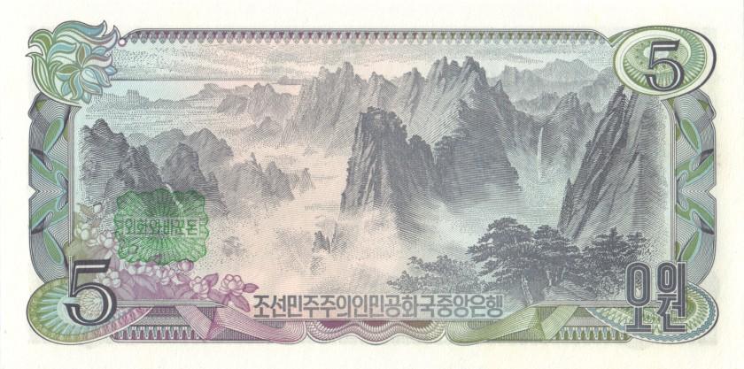 North Korea P19b 5 Won 1978 UNC