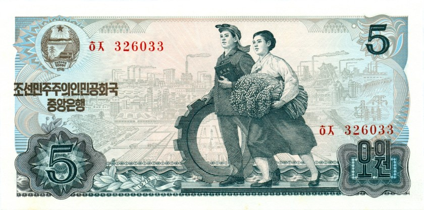 North Korea P19c 5 Won 1978 UNC
