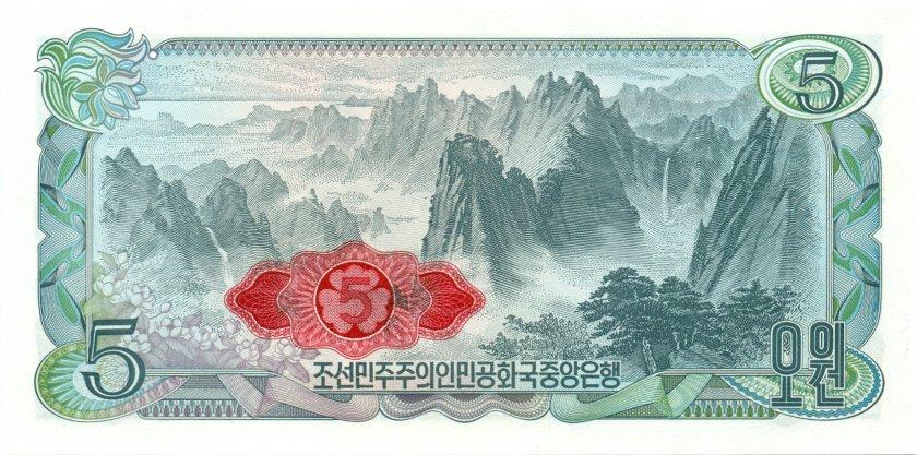 North Korea P19d 5 Won 1978 UNC