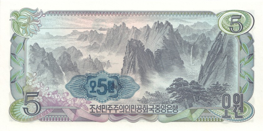 North Korea P19e 5 Won 1978 UNC
