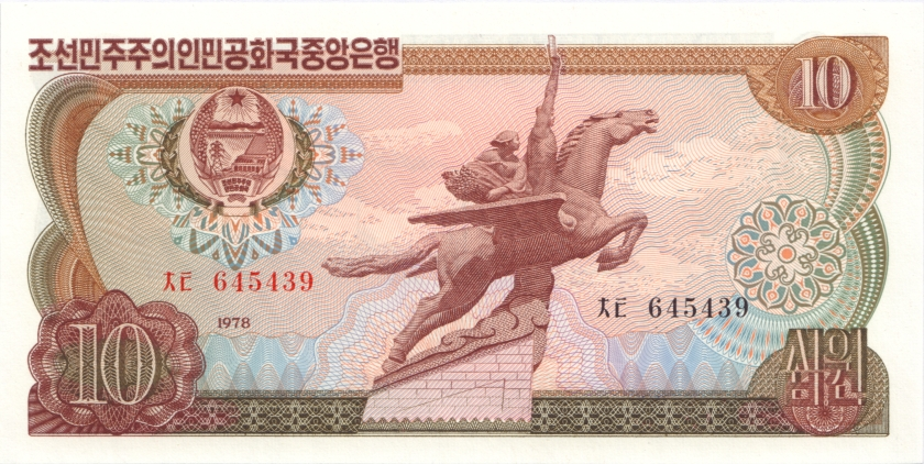 North Korea P20a 10 Won 1978 UNC
