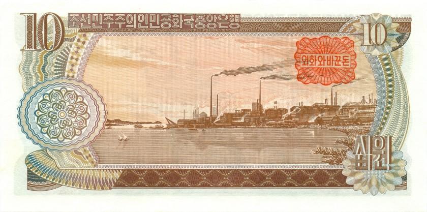 North Korea P20c 10 Won 1978 UNC