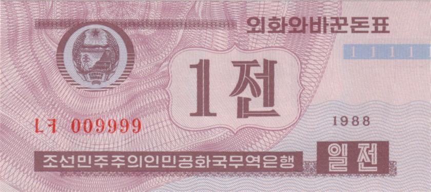 North Korea P23(2) 009999 1 Chon 1988 UNC