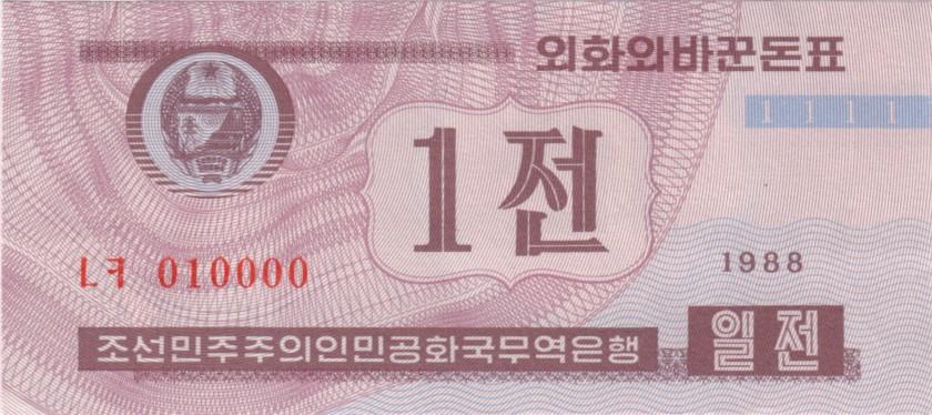 North Korea P23(2) 010000 1 Chon 1988 UNC